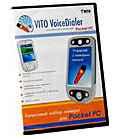 Голосовой набор номера для Pocket PC VoiceDialer